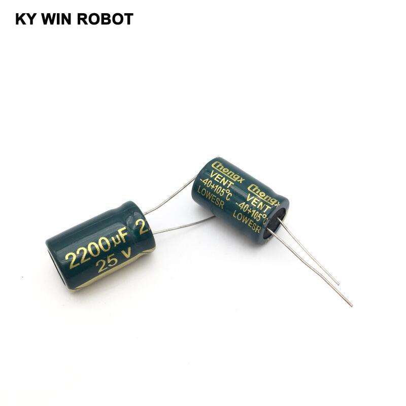 10 шт./лот 25 в 2200 мкФ 13*20 мм алюминиевый электролитический конденсатор|electrolytic capacitors|aluminum electrolytic capacitor25v 2200uf | АлиЭкспресс