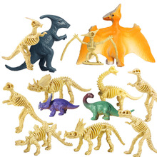 Mini Dinosaur Fossil Archaeological Skeleton Assembly Toys Model DIY for Children
