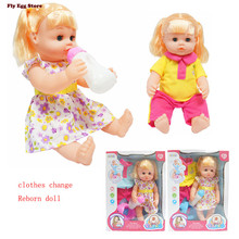 Reborn baby Doll Clothes Change toy 38cm feed Bottle gift box Flower dress Pretend Lifelike kids toy New born baby doll for girl