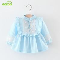 EOICIOI Flower Girls Dresses New Spring Long Sleeve Princess Girl Party Dress Children Girls Clothing Dress