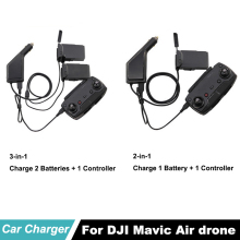 Car Charger For DJI Mavic Air Intelligent Battery Charging Hub Mavic Air Car Connector USB Adapter Multi Battery Car Charger 3 in 1 mavic air car charger accessories remote control charger for dji mavic air transmitter controller charger