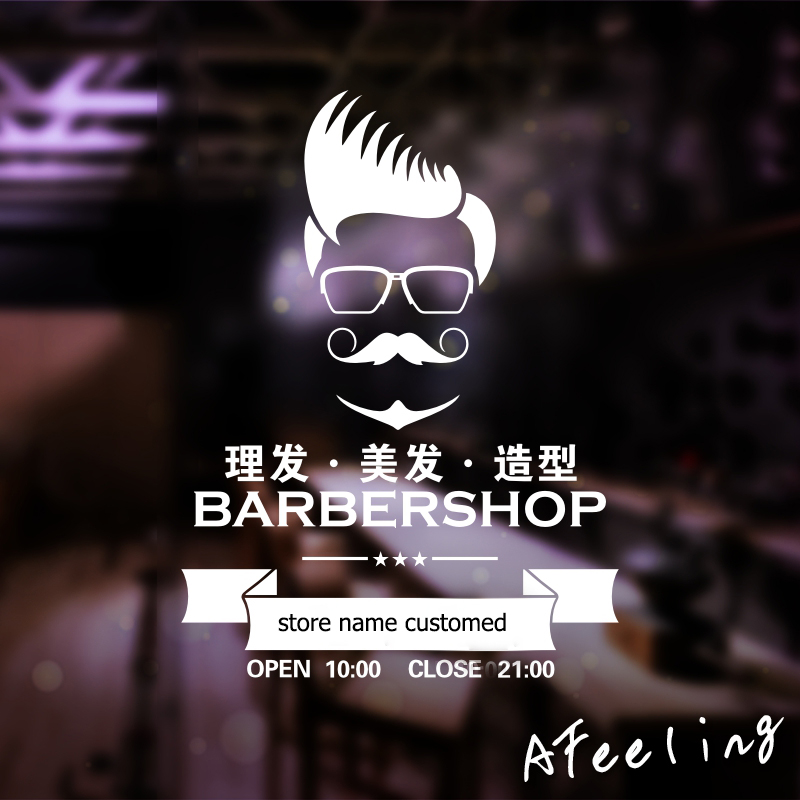 Hair Salon Ads cvfreelettersbrandforesight