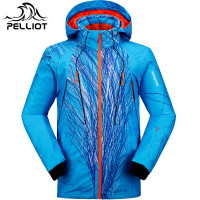 NEW Arrival High Quality Snowboard Jacket Men Thicken Super Warmth Ski Jacket Men Windproof Waterproof Ski