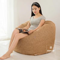 London Impression Style Bean Bag Chair Garden Camping Beanbags Covers Lazy Sofa Anywhere Portable Sitting Cushion