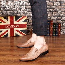 2016 Brockden carved men's Spring/Autumn genuine leather foot wrapping shoes male fashion pointed toe leather