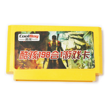 Popular 198 Real No Repeat Games In 1 Cartridge Big Yellow Game Card For 8 Bit Game Player