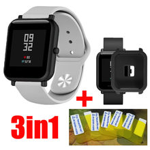 3in1 for Xiaomi Huami Amazfit Bip BIT strap belt Silicone Soft band +soft cases cover Watch Wristband Bracelet+screen protector(China)