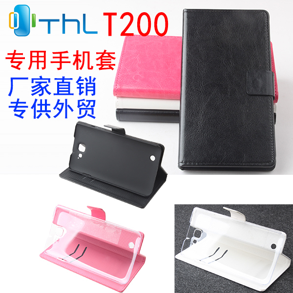 Phone case  for THL T200 case Flip Business Style Case Cover Skin Shell.