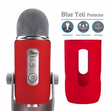 купить Protector provides  for Blue Yeti microphone cover Soft silicone cover protect for Blue Yeti microphone gift sponge windscreen дешево