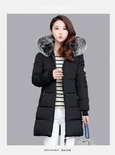 Новинка 2017 Большие размеры зимняя куртка женские длинный участок одежда из хлопка мужская одежда перья хлопок поддерживаемых куртка Бесплатная