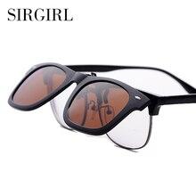 Sirgirl 2017 New Lenses Clip On Sunglasses Men Flip Up Clips Driving Sun Glasses Polarized Women myopia mirror TR90 glasses