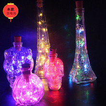 2M 20 LEDS Wine Bottle Lights With Cork Built In Battery LED Shape Silver Copper Wire Colorful Fairy Mini String