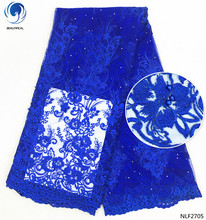 BEAUTIFICAL French lace fabrics Blue tulle embroidery fabric with beads/stones Latest style african 5yards  NLF27