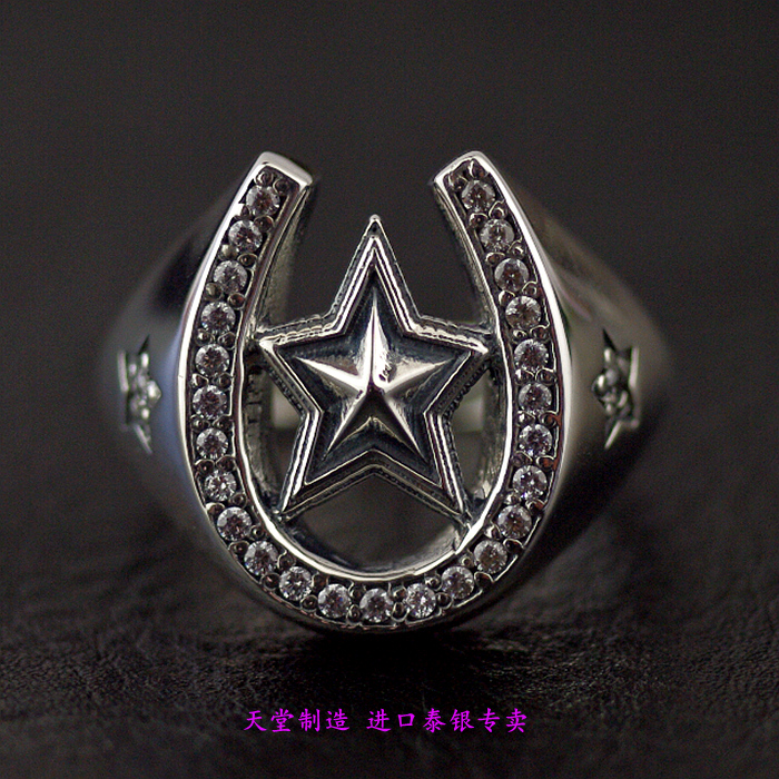 Thaïlande, bijoux hommes anneaux chanceux cinq étoiles fer à cheval 925 bague en argent