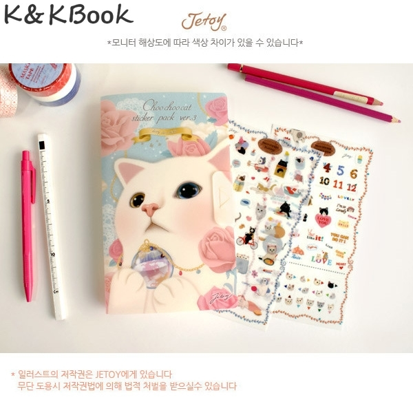K&KBOOK 8 sheets/set New Very Cute Cats Designs Transparent Decoration PVC Sticker Diary Planner Phone Label Stationery