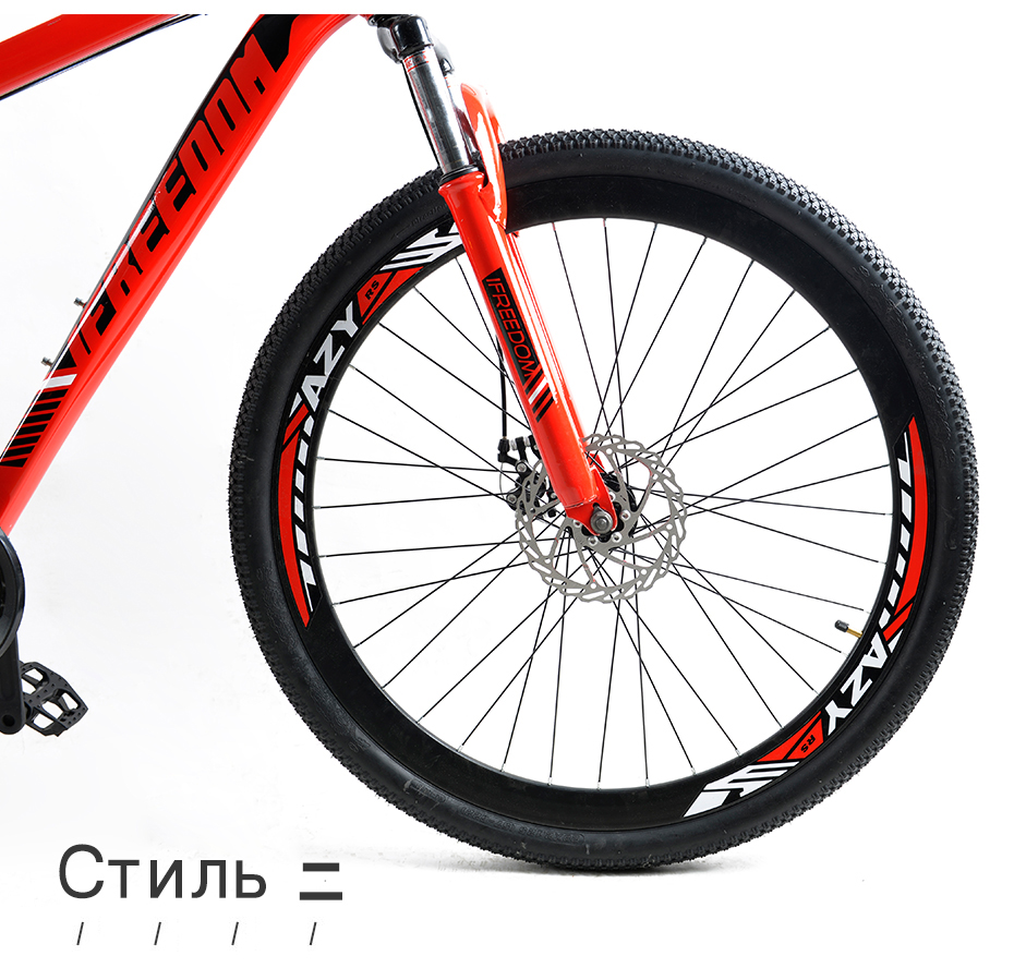 HTB1c6UggBsmBKNjSZFFq6AT9VXaL Love Freedom 21/24 Speed Aluminum Alloy Bicycle  29 Inch Mountain Bike Variable Speed Dual Disc Brakes Bike Free Deliver