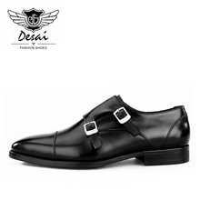 Men Genuine Leather Formal Dress Shoes
