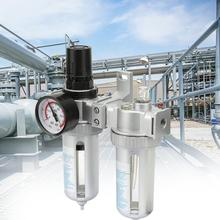 Air Pressure Compressor Regulator Filter Lubricator Oil Water Regulator with Gauge air compressor parts Oil-water Separator 1 2 air compressor oil lubricator moisture water trap filter regulator with mount