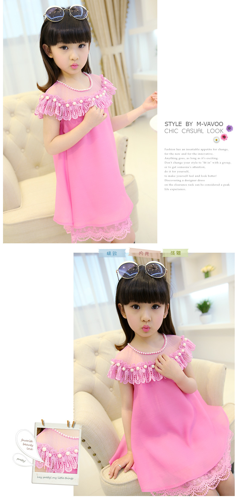 Children's chiffon quality lace dress