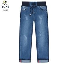 YUKE New Boy, Jeans Fashion Elastic Band Slim Fit Casual Mens Stretch Straight Childrens 5-10 Age M13792