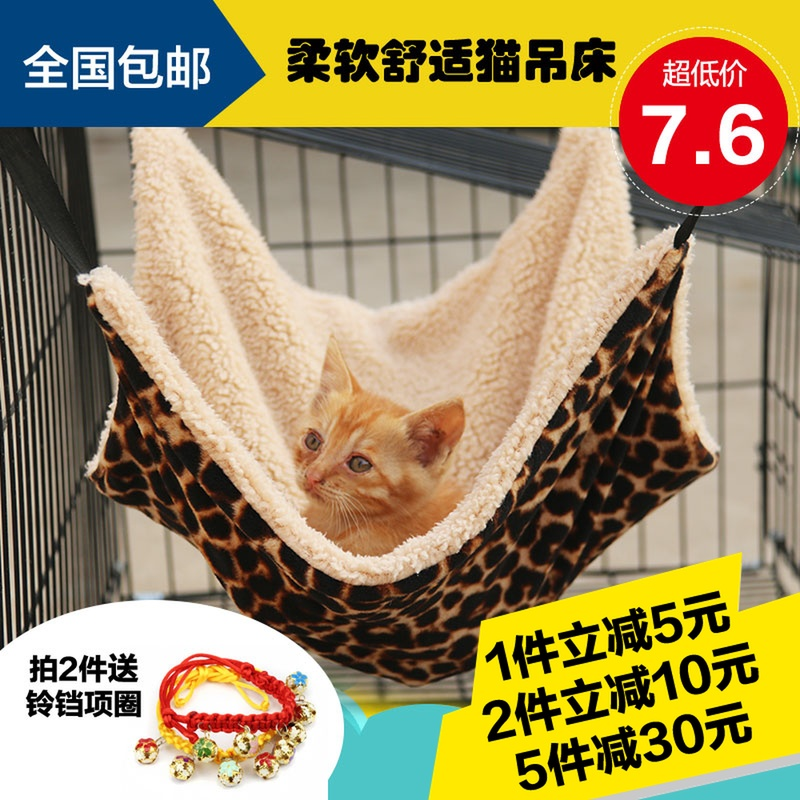 Cat Swing Hammock Cat Hammock Cat Cage Bed Cat Mattress Cat Nest Cat Supplies In SummerCat Swing Hammock Cat Hammock Cat Cage Bed Cat Mattress Cat Nest Cat Supplies In Summer