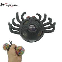 Simulation Spider Squeeze Vent Toy Decompression Beads Grape Ball Halloween Spider Horror Anti-stress Creative Toy For Children(China)