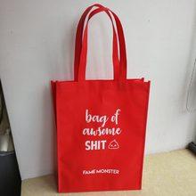 3b02afd64 Venta al por mayor 500 unids/lote personalizado rojo bolso no tejido de  poliéster bolsa de bolsa de compras para Favor de la bod.