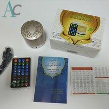 Produits islamiques Numérique Coran Lecteur MP3 Haut-Parleur 8 GB Avec FM Radio À Distance Musulman Coran Haut-Parleur