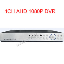 Free transport CCTV Safety 4CH  AHD 1080P Standalone Community H.264 4CH DVR Digital Video Recorder for Surveillance CCTV DVR