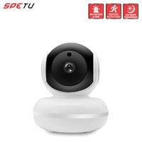 Inteligente HD 1080 P Nuvem Intelligent Auto Tracking IP Sem Fio Da Câmera De CCTV Rede de Segurança Em Casa Wi fi Nos Dois Sentidos Humanos câmera com áudio|Câmeras de vigilância| |  -