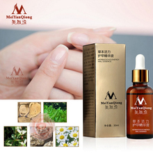 MeiYanQiong Nail Treatment Feet Care Essence
