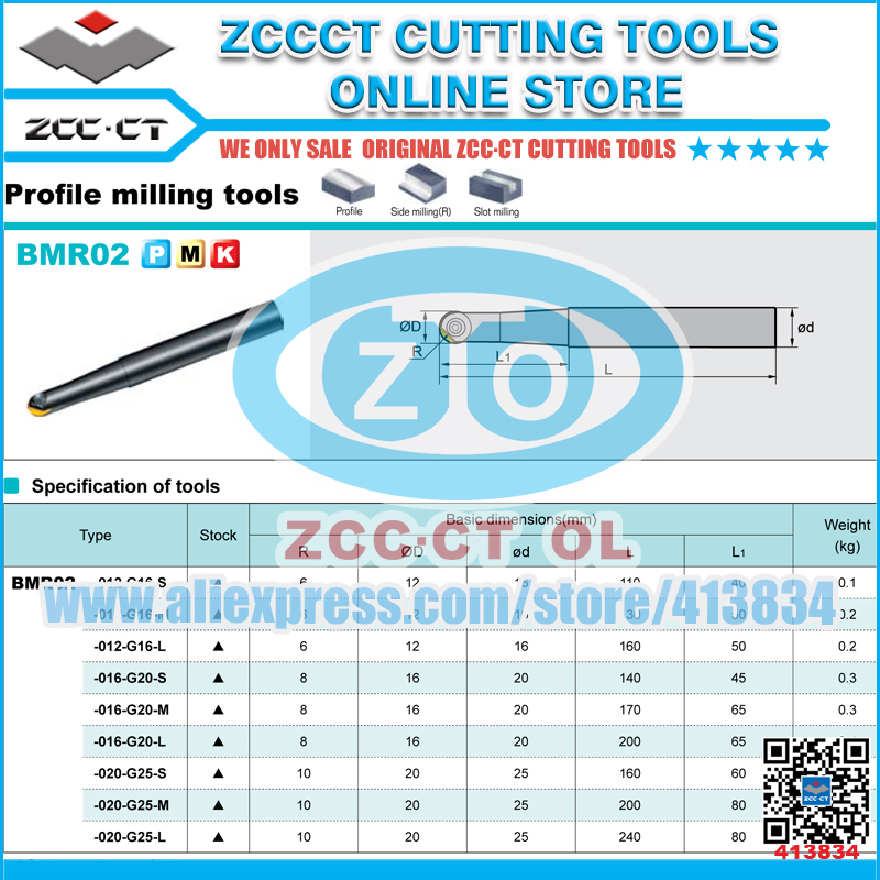 BMR02-020-G25-L ZCC.CT internal profile milling tool holder support