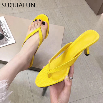 SUOJIALUN 2019 Brand Women Slipper Summer Outdoor Sandal Slip On Flip Flop Ladies Thin High Heels Slides Elegant Women Shoes