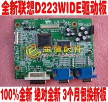 Free shipping new D223 wide drive plate D223W motherboard driver board D223WIDE