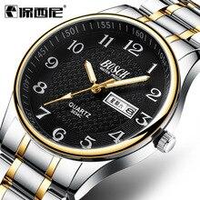BOSCK 2020 New Hot Week Calendar Mens Watches Business Classic Waterproof Luminous Number Quartz Wrist Watches And Clocks