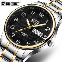 Bosck 2020 新ホット週カレンダーメンズ腕時計ビジネスクラシック防水発光番号クォーツ腕時計と時計