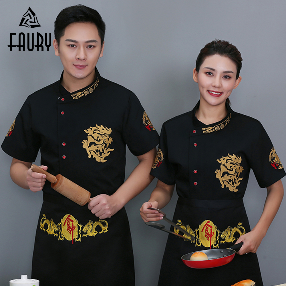 Chef Uniform Costume Breathable Food Service Top Short Sleeve Chef Jacket Restaurant Kitchen Women Men Cook Shirt Clothing
