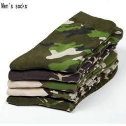 5 пары мужских носков 2017 новая весна солдаты армии стиль хлопок Мужские Носки платье Носки высокого качества камуфляжные носки для мужчин