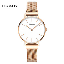 2018 Grady womens fashion top brand sapphire luxury sport gold watch waterproof  couple quartz watch Magnetic strap Free Ship