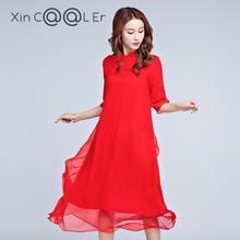 2017 New fashion Free Shipping China New Women Cheongsam Wind National Silk Dress Red Black Fashion Long Dresses red black