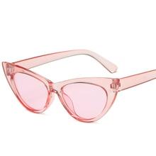 aab38b808640d FASHION Sexy Cat Eye Sunglasses Triangle LADIES Small Size Modern Retro  Designer Women Sun Glasses for