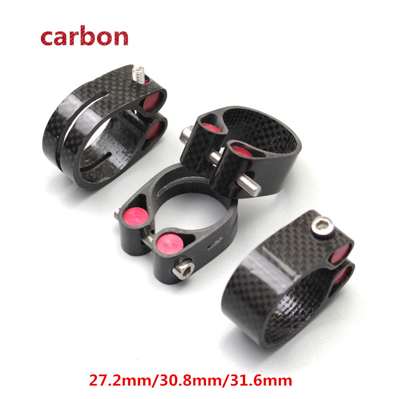 Carbon Fiber Bicycle Seatpost Sliver Clamp Lock Seat Tube Clip Bike Supplies D