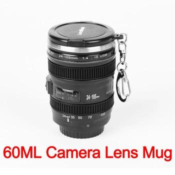 60ml Mini Creative SLR Camera Lens mug