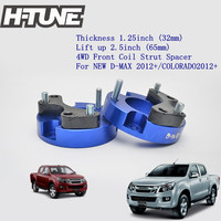 H TUNE 4x4 pickup 32mm Front Coil Strut Shock Spacer Lift Kit for D max 2012+ /Colorado 2012+