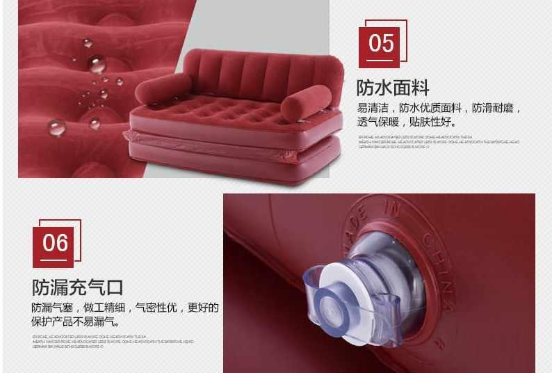 5 em 1 multifuncional grande saco de feijão cadeira inflável, espreguiçadeira dobrável, vermelho oversived 2 pessoas dobráveis sofá beanbag camas