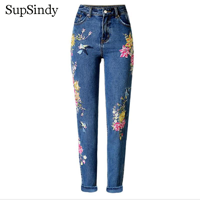 SupSindy Woman jeans Embroidery high waist wild Slim Straight Jeans mom jeans for women fashion Pencil pants denim trousers blue