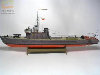 Polaco tragar clase Minesweeper de 1 a 100 militares modelo 3 D modelo de papel DIY Manual de papel Manual molde segundo matar