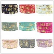 """13 renk seçin 50Y altın folyo gelin kabile baskı elastik fazla Fold 5/8 """"FOE elastik şerit DIY düğün için saç kravat aksesuar"""