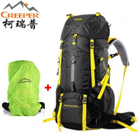 Creeper Hiking Rucksack 65L Professional Outdoor Sport Bag Large Shoulders Backpack Waterproof Nylon For Camping Climbing