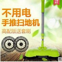 Push máquina arrebatadora automático sem elétrica vassoura e pá conjunto sem fio aspirador de pó broom machine sweep broom automatic dustpan -